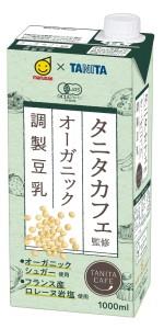 タニタカフェ監修 オーガニック調製豆乳
