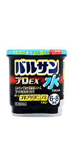 EX_水①