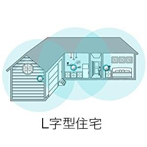 L字型住宅