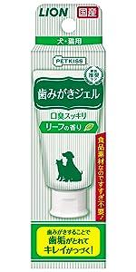 ペットキッス 歯みがきジェル リーフの香り 40g