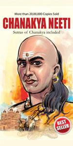 Chanakya Neeti with Sutras of Chanakya-English