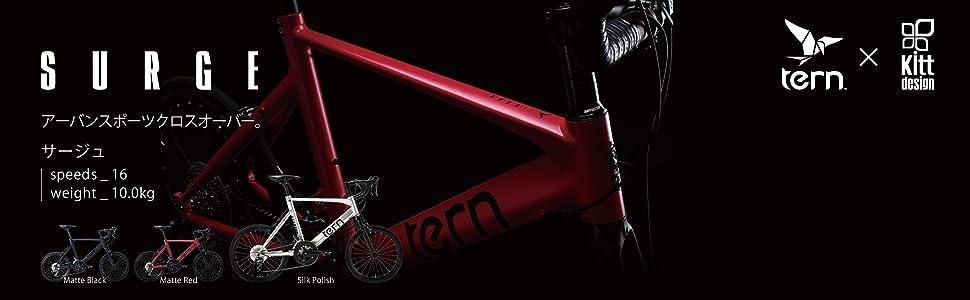 650c 路地 roti bikes ミニベロ minivelo kits design biologic エアロ カジュアル design ストリート スマート ハイセンス フラットバー ドロップハ
