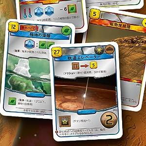 テラフォーミング・マーズプロジェクトカード