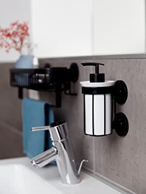 The bathroom accessories from this steel series have a special black coating
