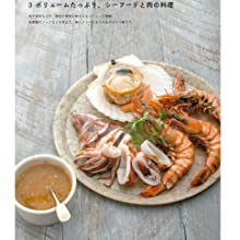 タイ料理 海老 いか シーフードのミックスグリル