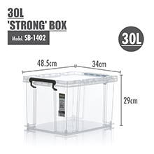 Stackable design Storage box: HOUZE - 30L 'STRONG' Box