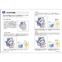 CLIP STUDIO PAINT 絵師 色塗り 彩色 イラスト 美少女 デジ絵 キャラクター 塗り