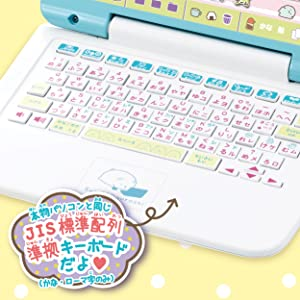 JIS標準配列準拠のキーボード