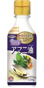 ニップンアマニ油150g