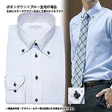 ワイシャツ 長袖 形態安定 ブルー 青