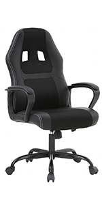 Amazon Com Bestoffice Pc Gaming Chair Ergonomic Office