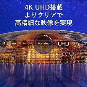 UHD 4K テレビ