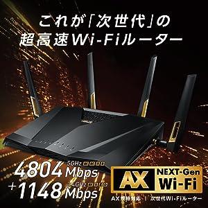 超高速wi-fiルーター