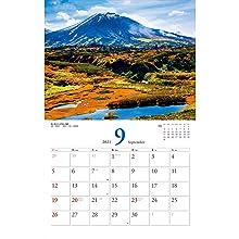 カレンダー2021 美しき日本の山