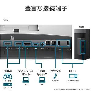USB Type-C接続