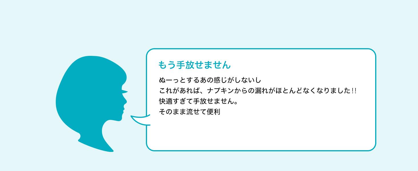 User's voice2