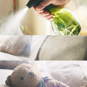スプレーした瞬間に包み込まれる心地良い香り