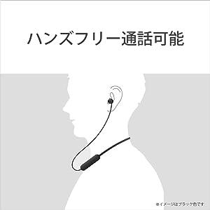スマートフォンやiPhone、携帯電話でのハンズフリー通話が可能。
