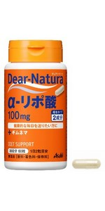 ディアナチュラ α-リポ酸 60粒 (30日分)
