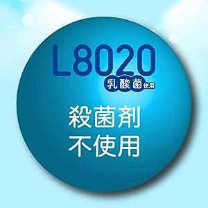 L8020 乳酸菌 歯周病 むし歯 殺菌剤不使用 ノンアルコール 低刺激 安心 安全