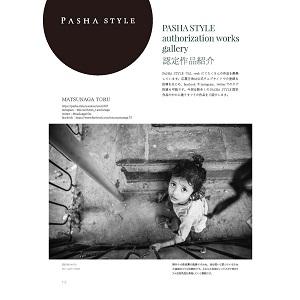 乃木坂46 岩本蓮加 PASHA STYLE  グラビア ポートレイト 投稿