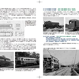 P14-15
