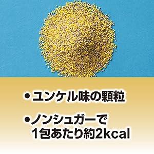 ユンケル,黄帝顆粒,ユンケル黄帝液,顆粒,疲れた時,かぜ,持ち運びに便利,携帯型,顆粒ユンケル,飲んカフェイン