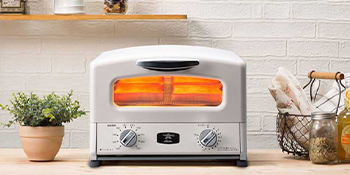 toaster, toaster oven, fast, quick, cook, thaw, grill, heat, preheat, safe, modern, small, compact