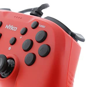 Nintendo, esports, gaming, gamer, competitive, esports controller, victory, turbo button, turbo