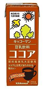 キッコーマン キッコーマン豆乳 豆乳飲料 ココア ココア飲料 チョコレート カカオ イソフラボン 健康