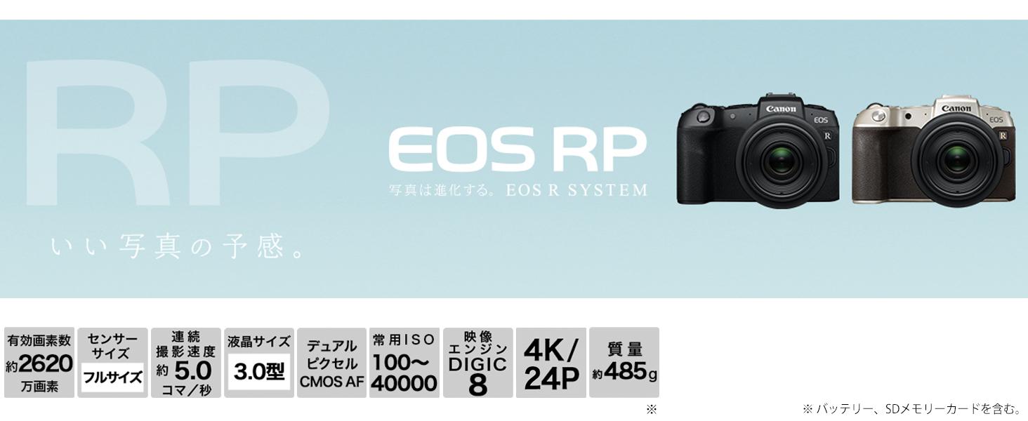 EOSRP-TOP
