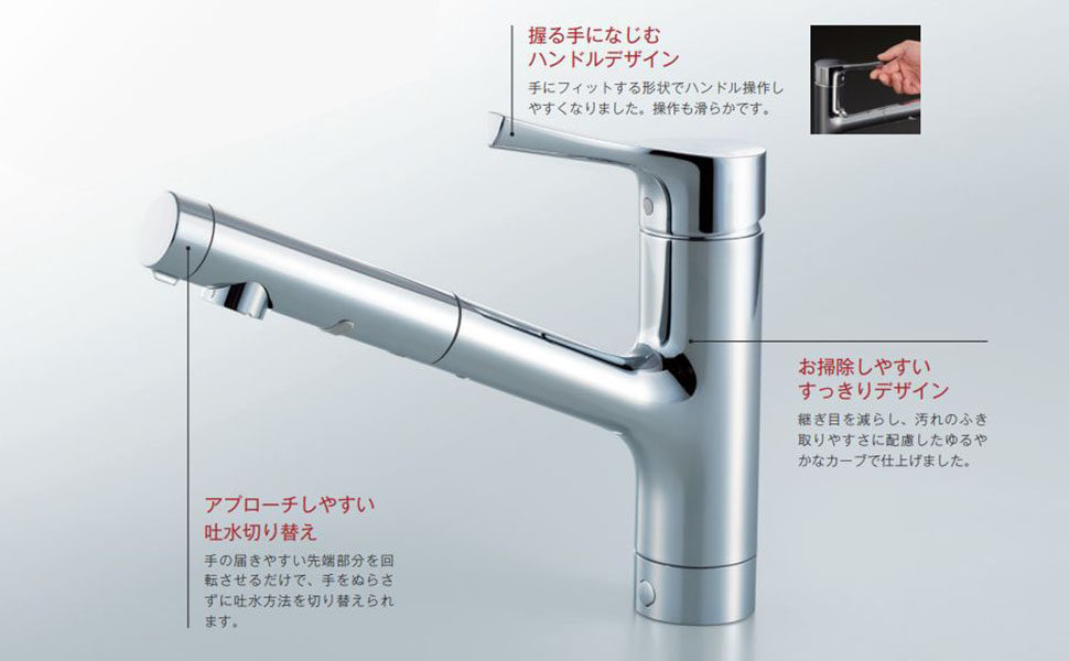 TOTO キッチン水栓