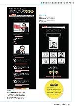 Webデザイン_黒歴史トリオ04