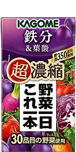 カゴメ 野菜ジュース 糖質オフ 200ml×24本