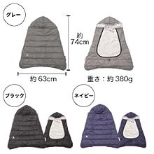 コンフィケープ + 暖かい 使いやすい 冬 Size Color ファッション 落ち着いた 洗濯機 ラクチン ラクラク