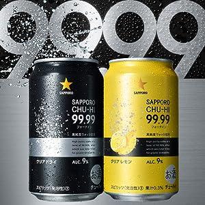 サッポロ チューハイ 99.99<フォーナイン> クリアドライ&クリアレモン