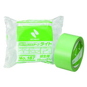 フィルムクロステープ ライト  養生用 半透明 透明 白 緑 養生テープ ニチバン やわらかい 薄い 薄め