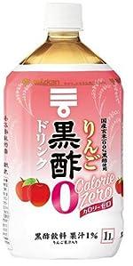 りんご黒酢カロリーゼロ