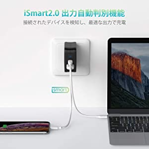 USB-C急速充電器【61W/PD 3.0対応/折畳式/PSE認証/iSmart搭載/2ポート】