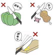 ナイフ 包丁