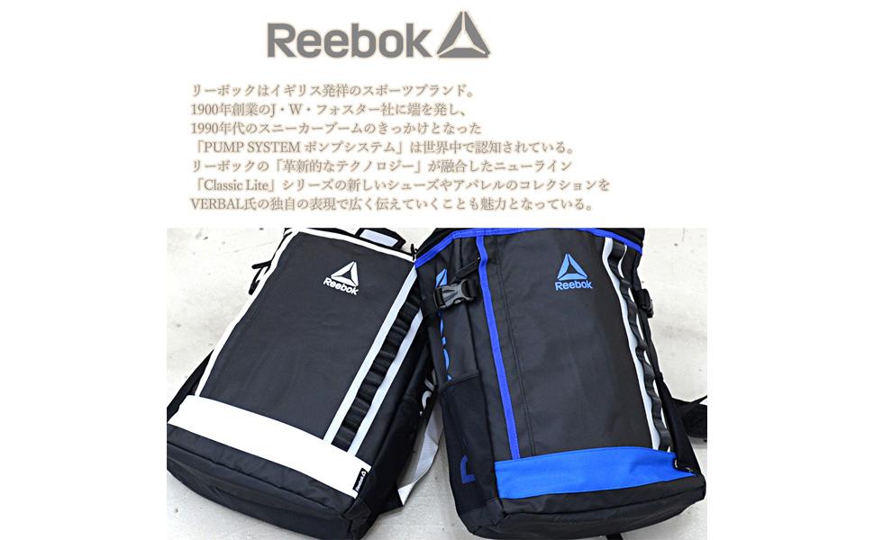 Reebok リーボック リュック バックパック 軽量 大容量 メンズ レディース ユニセックス 通学 通勤 スクール カジュアル
