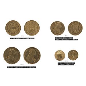 アンティークコイン コイン 不動産 カラーストーン 実物資産投資 資産投資 金投資 投資