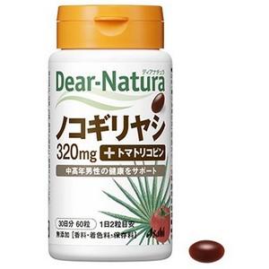 ディアナチュラ ノコギリヤシ with トマトリコピン 60粒 (30日分)