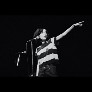 Patti Smith, rock and roll, singer songwriter, rock music, rock book, rock and roll book