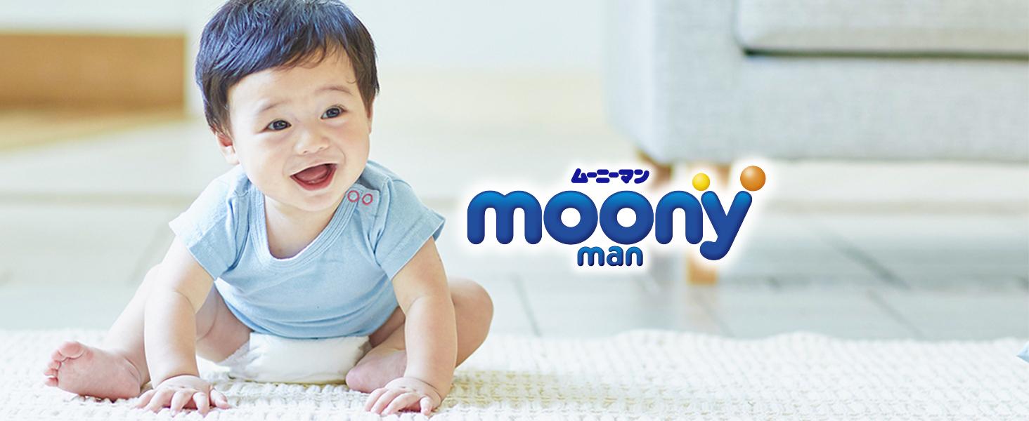 ムーニーマン