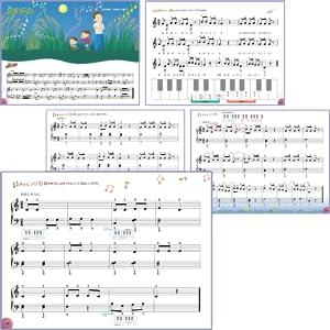 だいすきなピアノシリーズ3