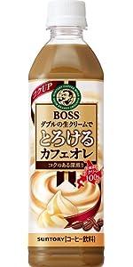 とろける コーヒー カフェオレ ボス