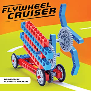 Flywheel Cruiser