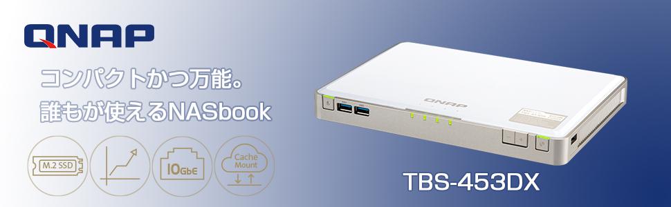 【TBS-453DX】コンパクトかつ万能。誰もが使えるNASbook。