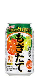 アサヒもぎたて まるごと搾りオレンジライム  缶350ml×24本